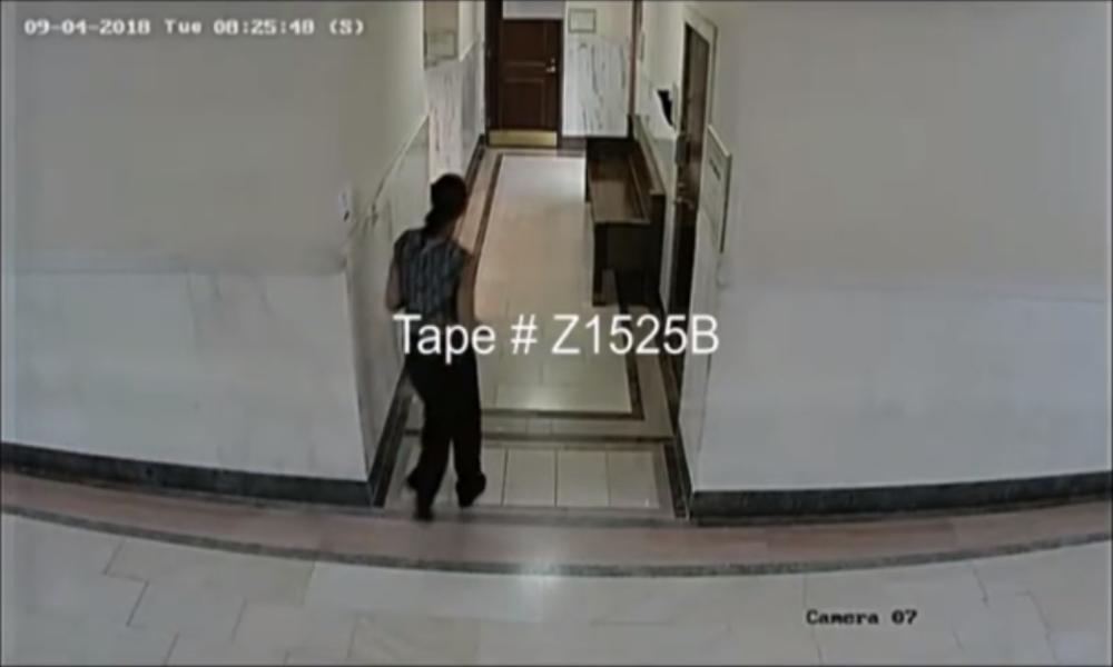 Tape # Z1525B