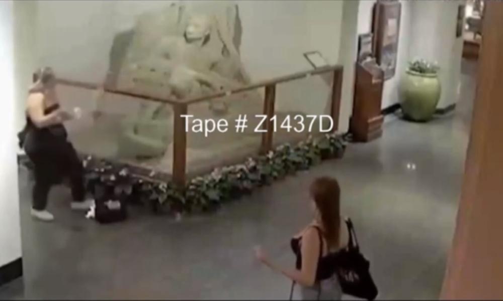 Tape # Z1437D