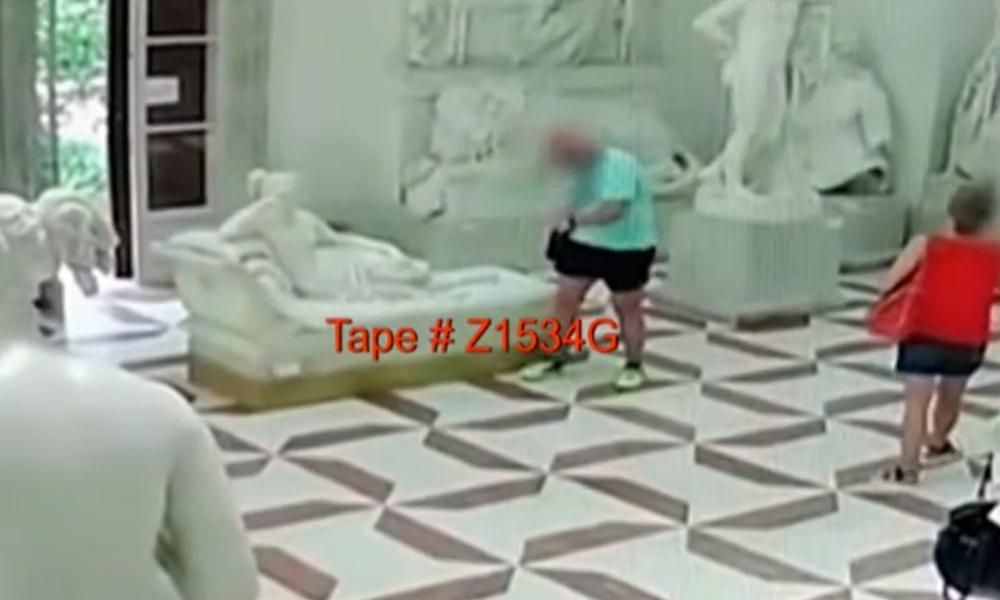 Tape # Z1534G
